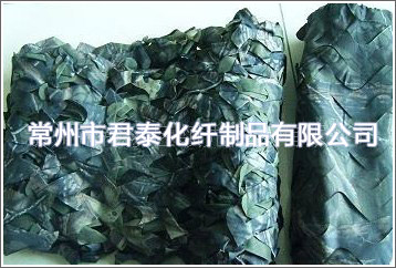 Camouflage nets, hunting nets